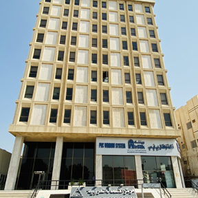 oil and gas companies in saudi arabia stock market